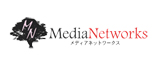 株式会社メディアネットワークス